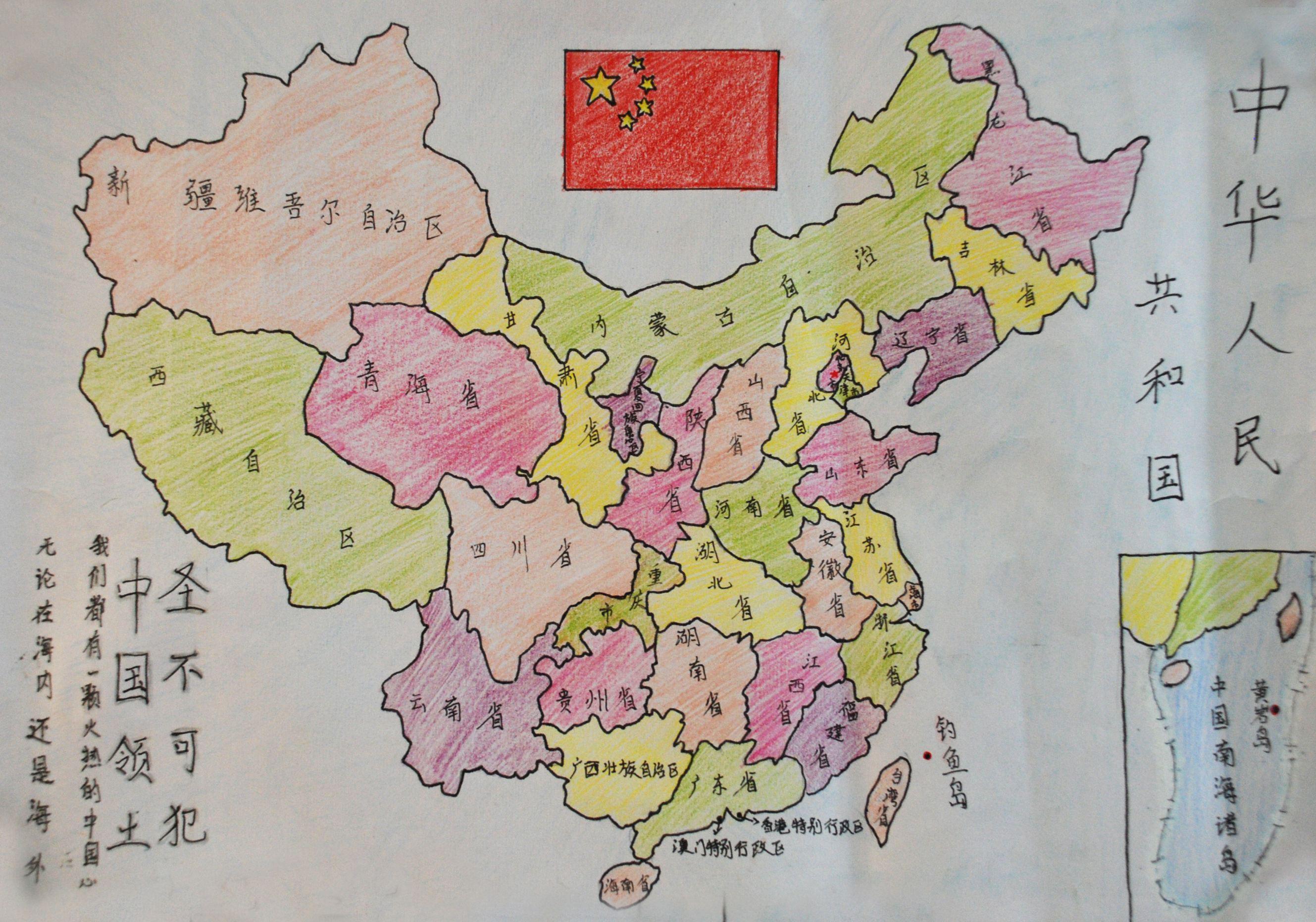 中国行政区图高清大图 河南省地图高清